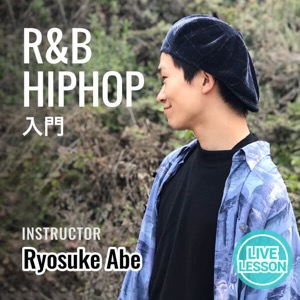 パッケージRyosukeAbe
