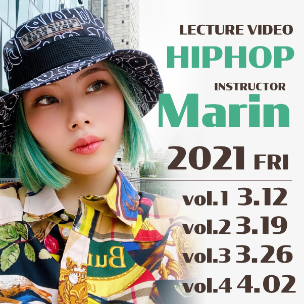 HIPHOP【LECTURE VIDEO】パッケージ